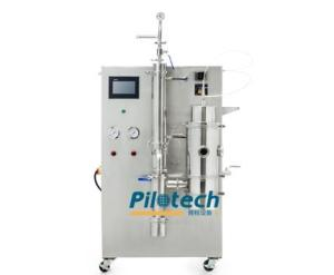 Wholesale the best chinese manufacturer: Lab Vacuum Spray Dryer