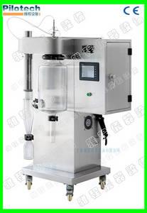 Wholesale uht sterilizer: Lab Spray Dryer