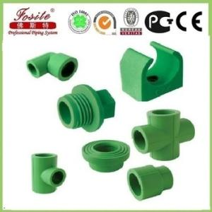 Wholesale plumbing fittings: PPR Plumbing Fittings Socket
