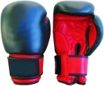Wholesale leather gloves: Leather Boxing Gloves