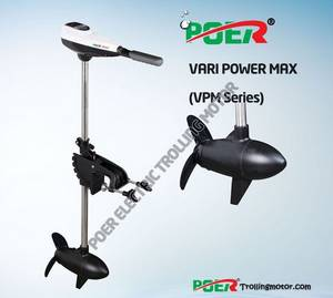 Wholesale brushed dc: Poer Electric Small Fishing Boat Trolling Motor-Brush-less DC Motor  (VPM Series)