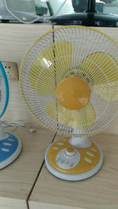 Wholesale Fan: Solar System DC Fan