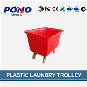 Wholesale laundry net: PONO-9003 Plastic Laundry Trolley,Multi-fonction for Cloth Transport,Popular in  Laundry Center