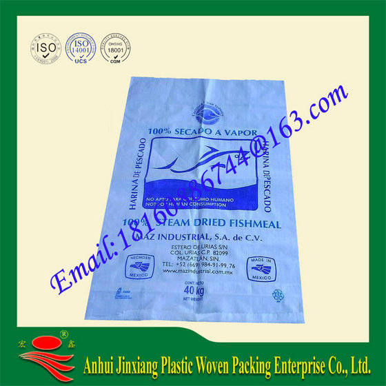 Sell China 50kg wheat flour pp woven packing bag