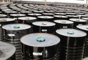 Wholesale bitumen: Bitumen / Petroleum Asphalt All Grade