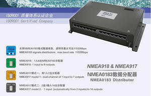 Wholesale Navigation & GPS: NMEA0183 Distributor, Buffer, Splitter and Tester (NMEA918/917)