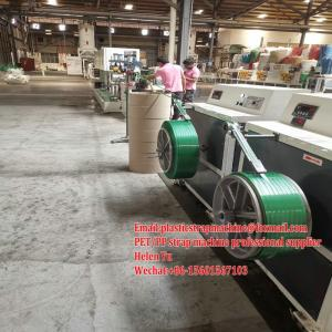 Wholesale petbottle strap line: Green PET Bottle Strapping/Bale Making Machine Manufacturer Extrusion Production Line in China