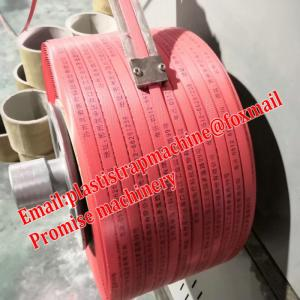 Wholesale Strapping: Yellow 5-25mm PP Strapping Band Machine Manufacturers in China
