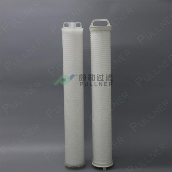 Replace CUNO 3M High Flow Filters