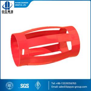 Wholesale Manufacturing & Processing Machinery Processing Services: Single Piece Centralizer
