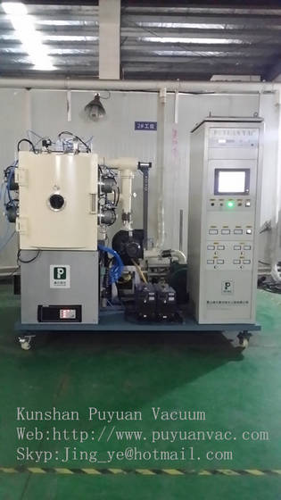 Sell multi-arc Ion Vacuum Coating Machine