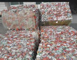 Sell Aluminum UBC Can Scrap,LUMINUM SCRAP
