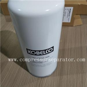 Wholesale steel filter end cap: Kobelco Air Oil Separator PS-CE03-506 Compressor Parts