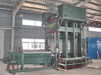 Sell Reconstituted laminated timber press machine