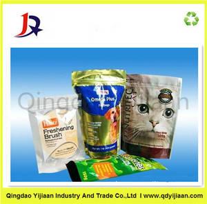 Wholesale pet food bags: Plastic PET Food Bags