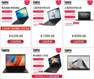 Wholesale used laptops: Used Laptop