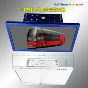 Wholesale lcd tv sets: 24-inch Ceiling-suction Type High-speed Rail Vehicle On-board Advertisement Machine Video Display of
