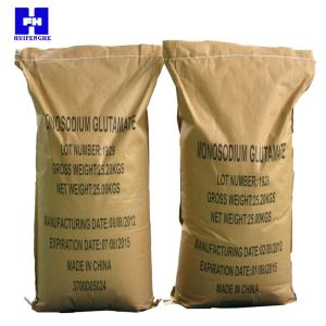 Wholesale food additive: Food Additive Monosodium Glutamate