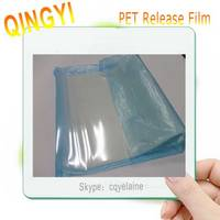 Sell hot/cold peeling PET release film with wash resistance for printing