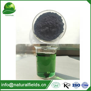 Wholesale copper powder: Sodium Copper Chlorophyllin Powder