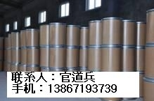 Wholesale Pharmaceutical Intermediates: Manufacturer: Cysteamine HCL 99% / 98% /95%
