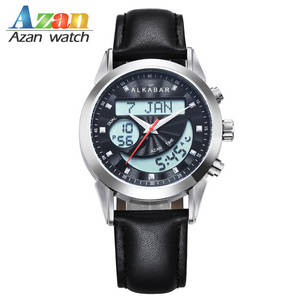 Wholesale Watches: Multifunctional Azan Watch for  Muslims