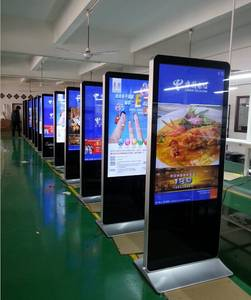 Wholesale elevator digital signage: 72inch TFT Indoor Digital Signage LCD Standing Mall Advertising ,Elevator Advertisement Display