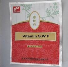 Wholesale veterinary drugs: Multivitamin SWP/Synthetic Drugs/Antifungal Cream/Veterinary Medicine