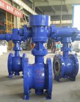 Sell eccentric semi-ball valve
