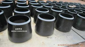 Wholesale steel pipe fitting: Carbon Steel Pipe Fittings