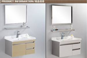 Wholesale steel cabinet: Stainless Steel Bathroom Cabinet At Low Price