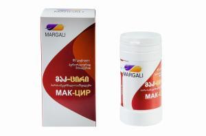 Wholesale absolute alcohol: Mak-Tsir