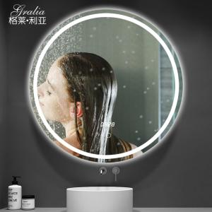 Wholesale mirror: Round LED Smart Light Bathroom Mirror with Touch Sendor