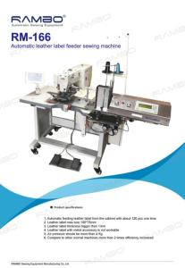 Wholesale sewing machine: Automatic Label Feeding Sewing Machine