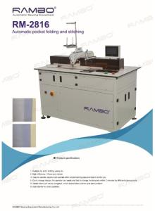 Wholesale machine: Automatic Pocket Hemming Machine