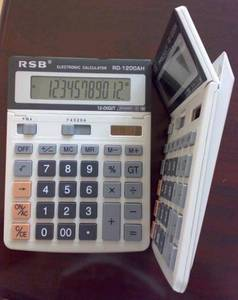 Wholesale Calculator: Sell Head-Shake Solar Calculator (RD-1200AH)