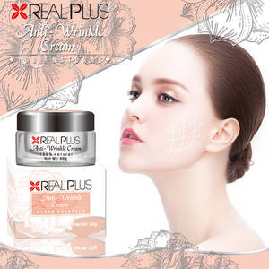 Wholesale cosmetics label: Private Label Organic Foundation REAL PLUS Cosmetic Instantly Firming Anti Aging Cream