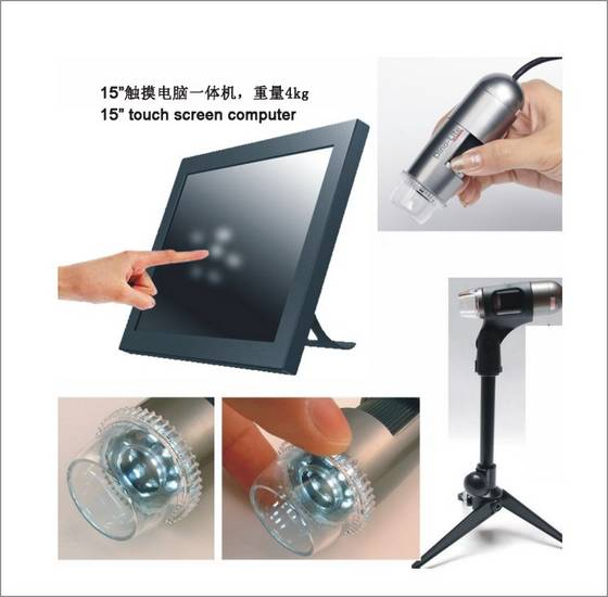 storage disk: Sell 2017 Hot Style 3D Touch Screen Skin Analyzer Machine for Skin Test Etc.
