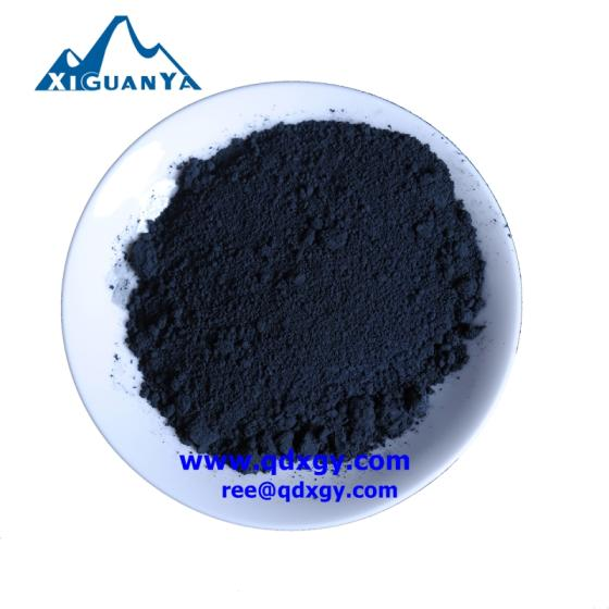 Sell Cobalt Oxide Co3O4 purity71-74% China supplier
