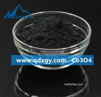 Sell Cobalt Oxide Co3O4 PURITY71-74% China Supplier 2