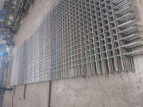 Sell Special concrete reinforcing mesh