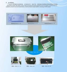 Wholesale hev: Lithium Battery