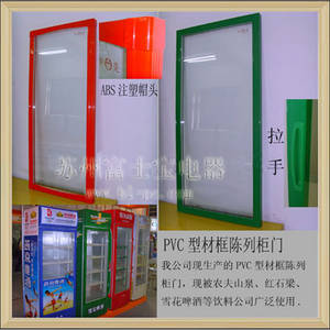 Wholesale liquor glass: Refrigerator Glass Door,Fridge Glass Door,Freezer Glass Door