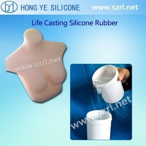 Wholesale Silicone Rubber: Silicone Rubber, Rtv Silicone Rubber, Addition Silicone Rubber, Electronic Potting Silicone, Life Ca