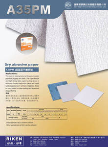 Wholesale sand paper: Dry Sand Paper