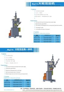 Wholesale Other General Industrial Equipment: Large Wheel Pressing Edge and Angle Machine
