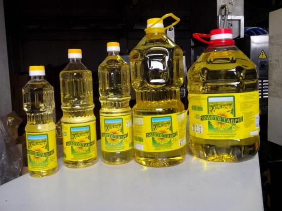 Sell Buy Best Quality Sunflower Oil