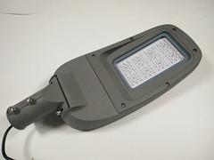 Wholesale Street Lights: High Quality LED Street Light
