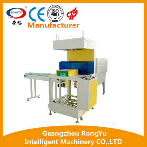 Wholesale food machine: Automatic PE/PVC/POP Film Cosmetic /Food /Medicine Box Heating Shrink Wrapping Packing Machine