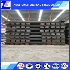 Wholesale Steel Angles: Best Quality Steel Angle